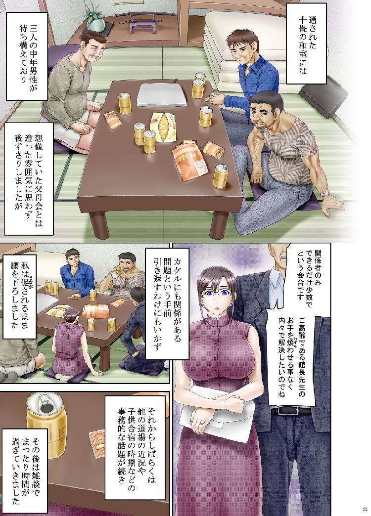 塾女性雑誌60代画像無料 エロ同人誌情報館003