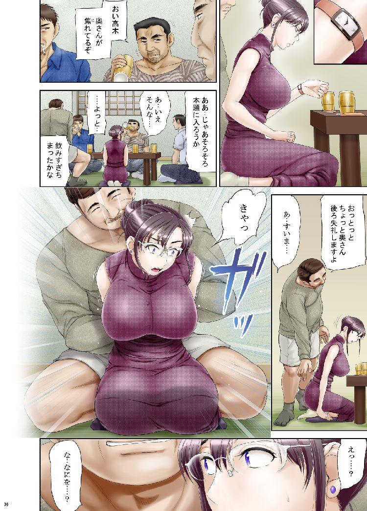 塾女性雑誌60代画像無料 エロ同人誌情報館004