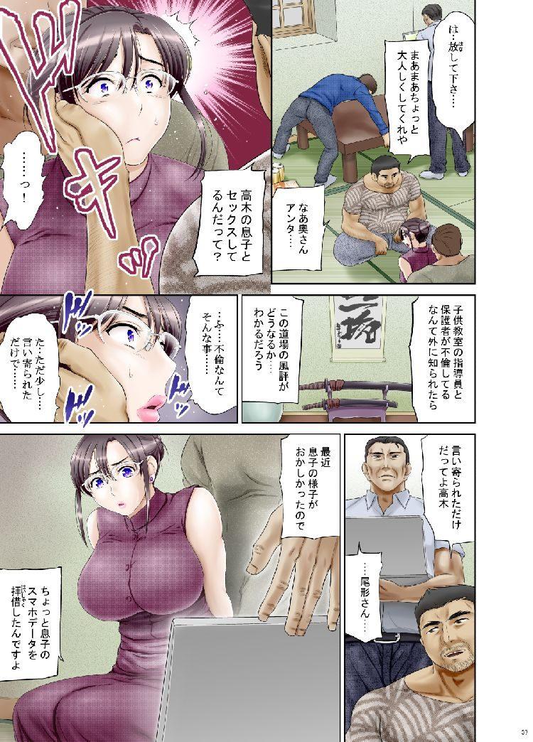 塾女性雑誌60代画像無料 エロ同人誌情報館005