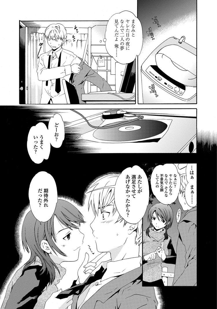おねえさんスパ麻布十番 エロ同人誌情報館002