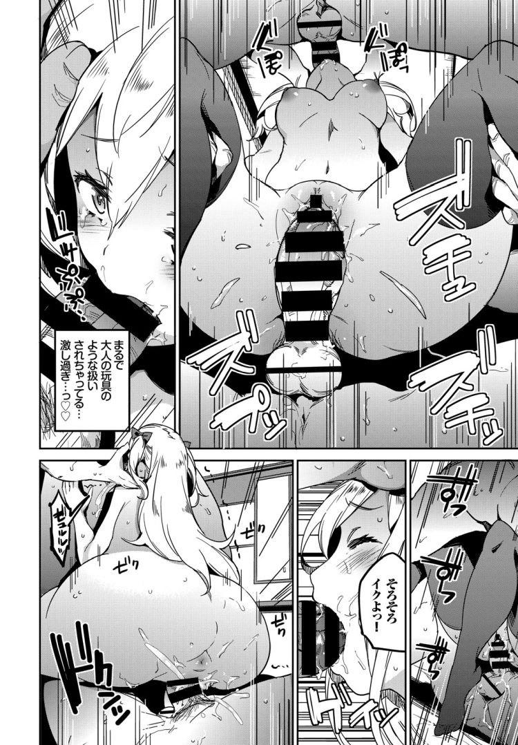 乱校パーティー 体験 エロ同人誌情報館006