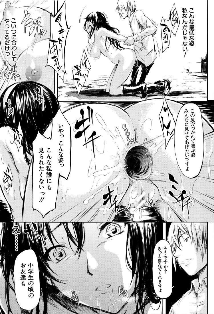 放置プレイ日記 エロ同人誌情報館029