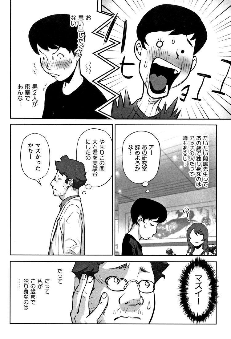 ろリコン漫画 エロ同人誌情報館004