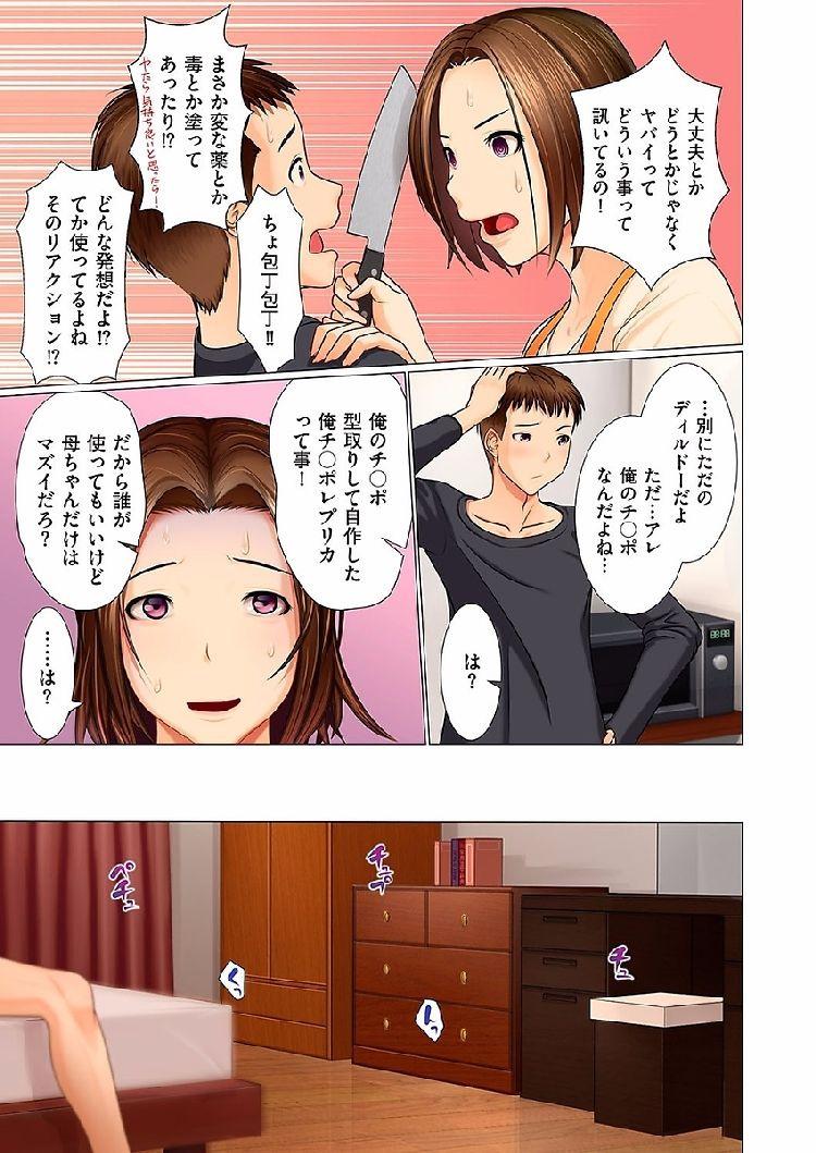 塾女性雑誌60代画像無料 エロ同人誌情報館010