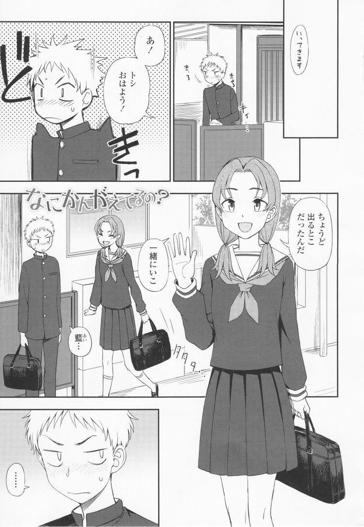 正夢になる方法 恋愛 エロ同人誌情報館001