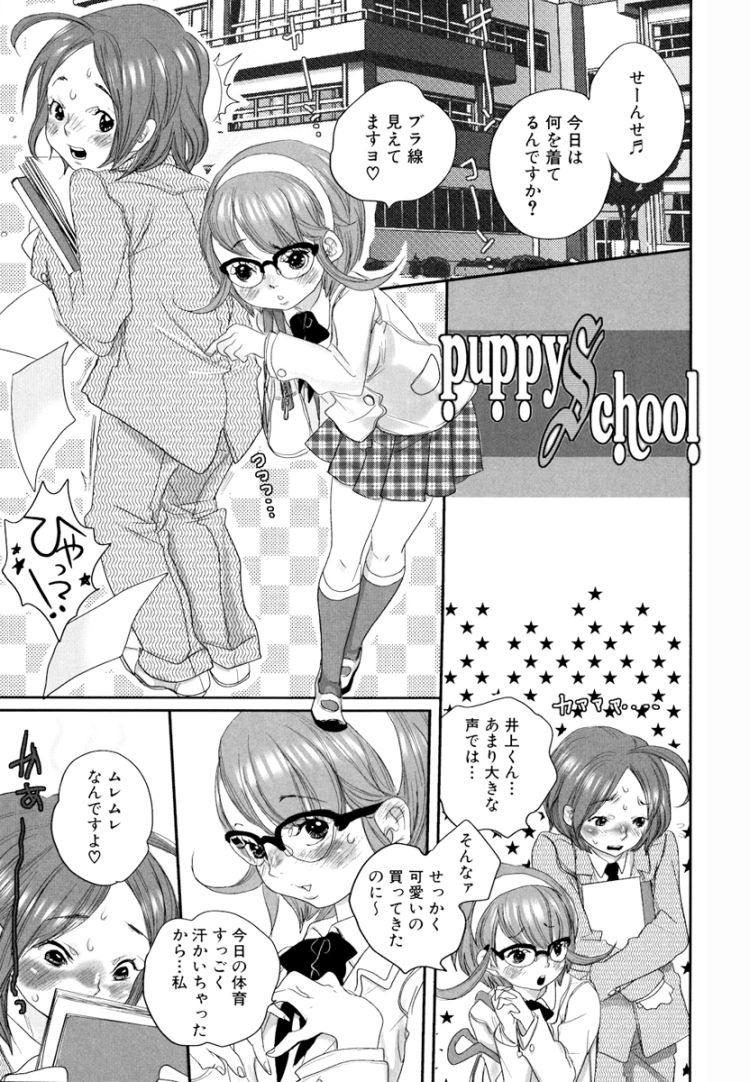 節句す めがねぃ エロ同人誌情報館001