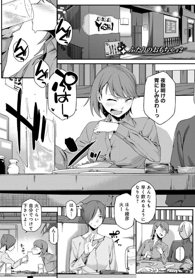 オな禁 継続 効果 エロ同人誌情報館001