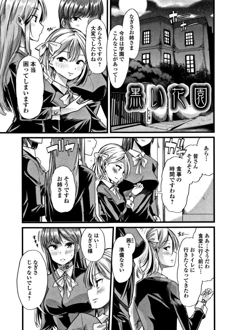 sukatoro 共有 エロ同人誌情報館001