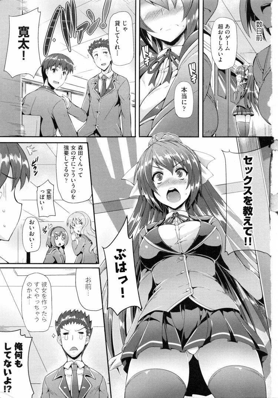 スケべな女の特徴 エロ同人誌情報館001