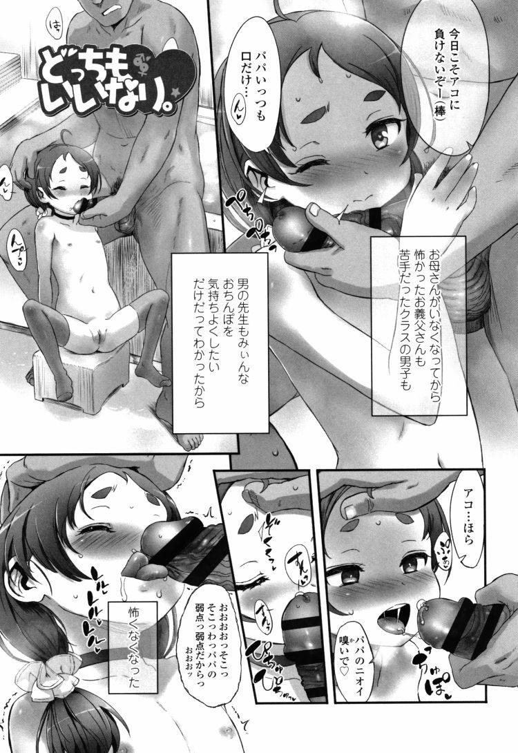 シコシこダッシュ エロ同人誌情報館001