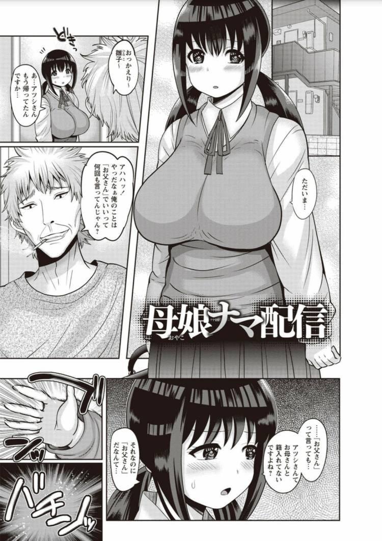 ライブチャッット最新 エロ同人誌情報館001