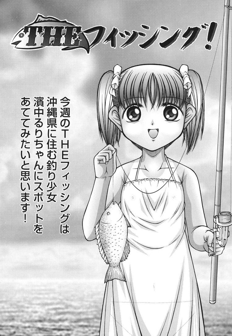 割れめちゃん エロ同人誌情報館001