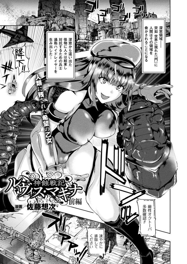 syokusyupurei エロ同人誌情報館001