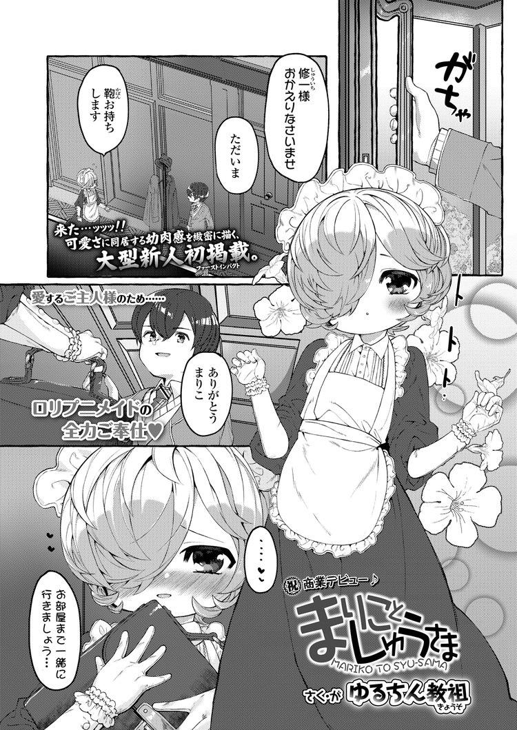 オマnko画像無料 エロ同人誌情報館001