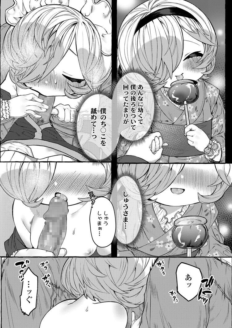 オマnko画像無料 エロ同人誌情報館013