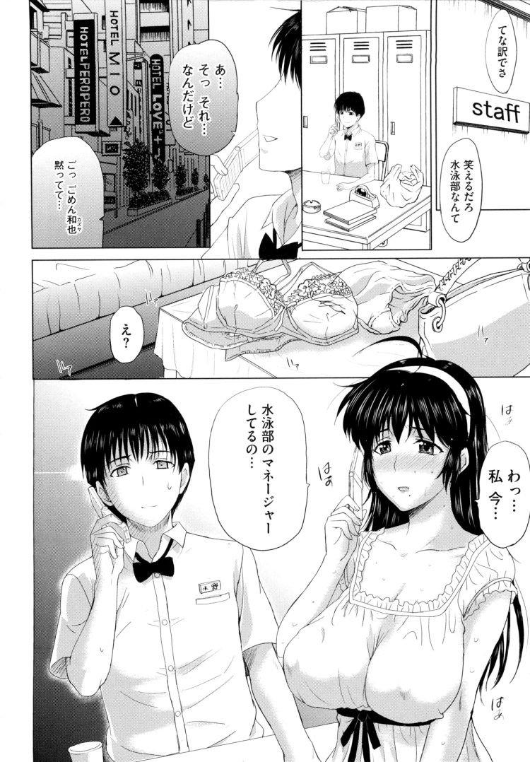 キョニュウマンガ エロ同人誌情報館012