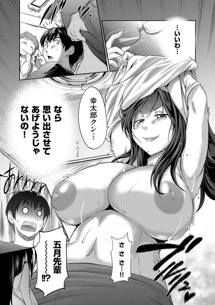 ヒトズマガリ 漫画 エロ同人誌情報館014