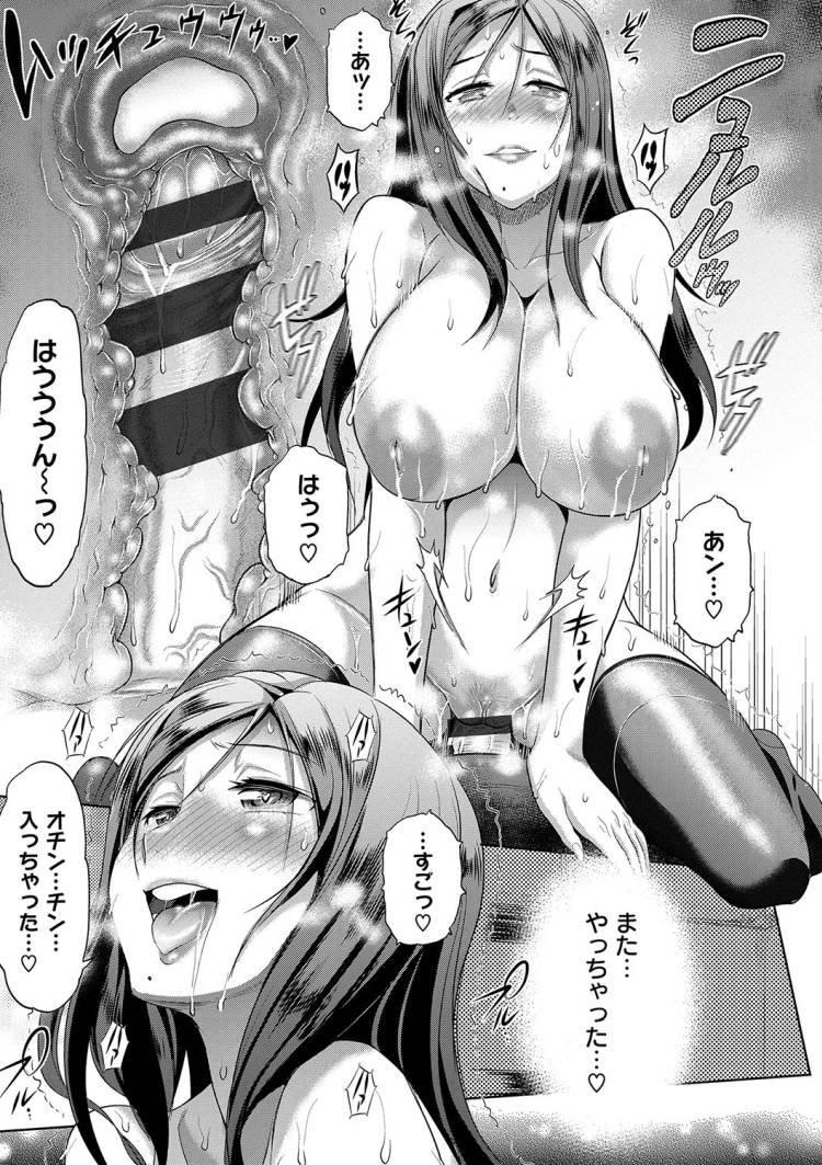 ヒトズマガリ 漫画 エロ同人誌情報館020