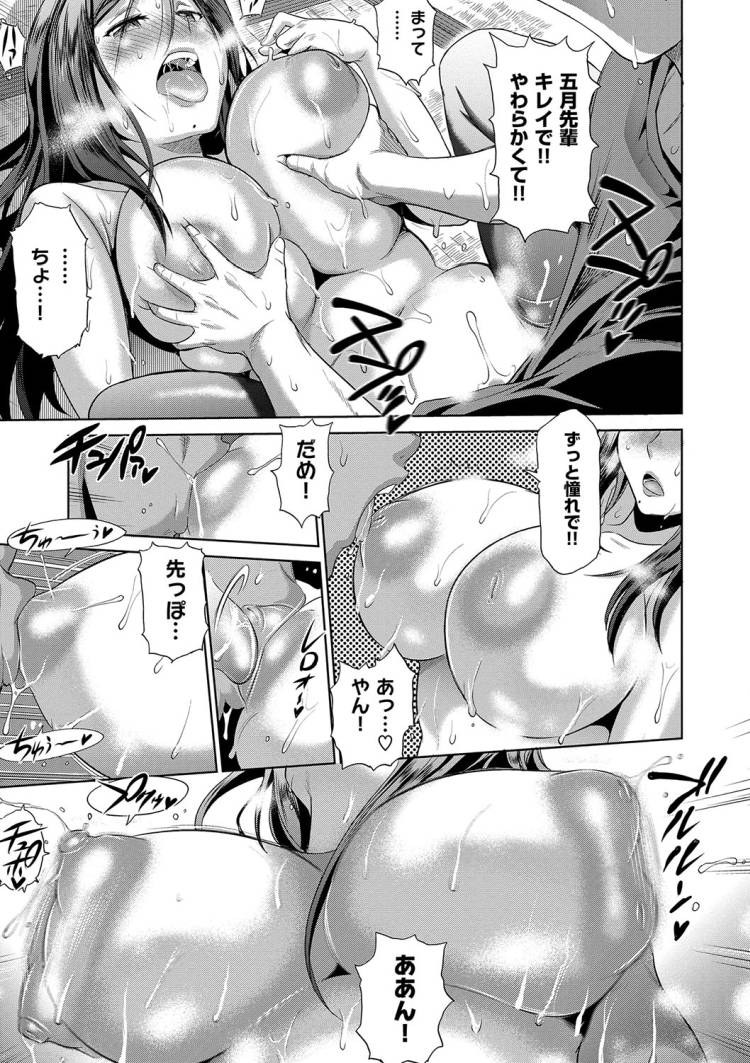 ヒトズマガリ 漫画 エロ同人誌情報館026