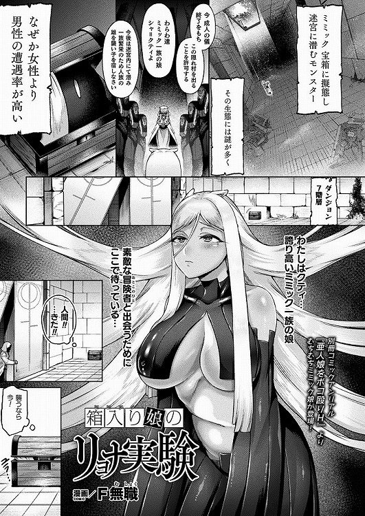 せいえき採取 エロ同人誌情報館001