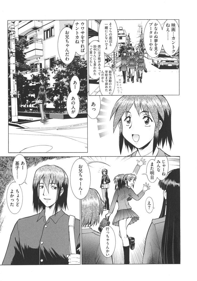 えックスビデオ家族 エロ同人誌情報館003