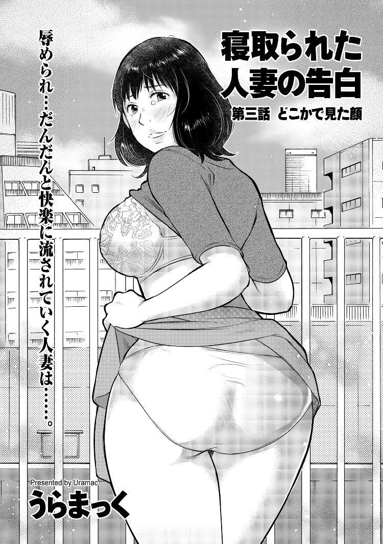 ヒトズマガリ 漫画 エロ同人誌情報館001