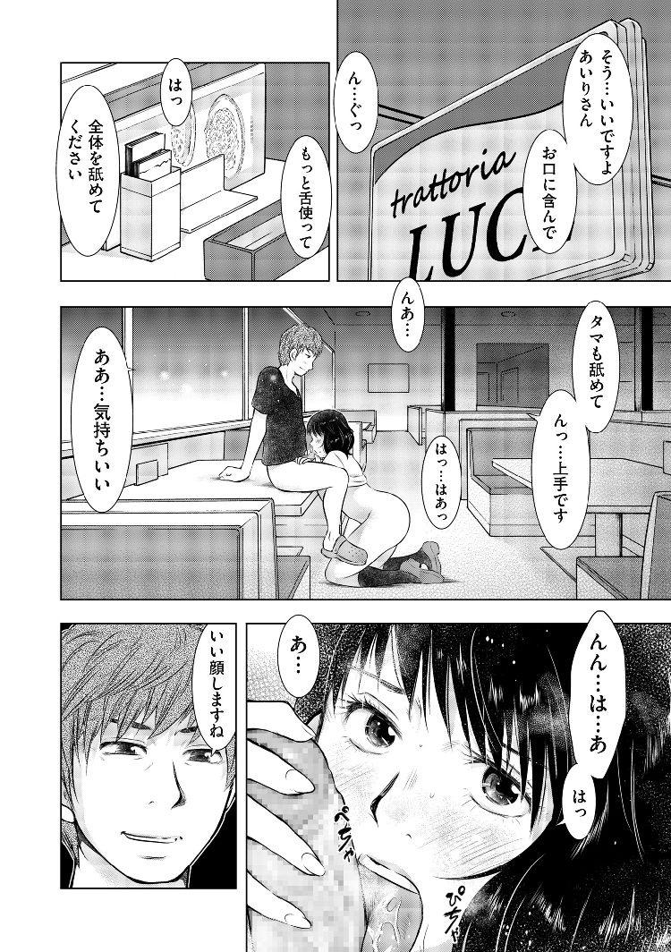 ヒトズマガリ 漫画 エロ同人誌情報館002