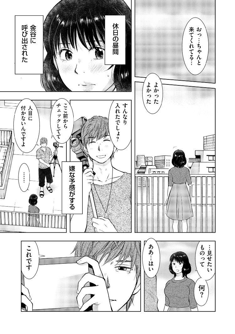 ヒトズマガリ 漫画 エロ同人誌情報館009