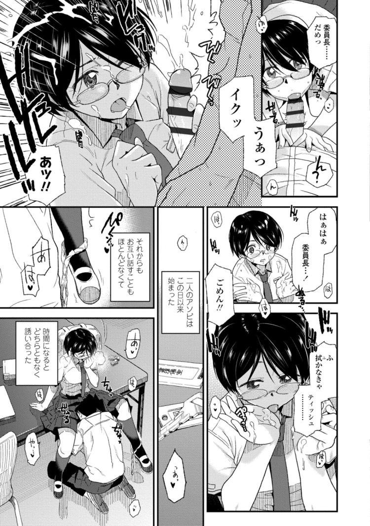 無料アニメ 図書館 エロ同人誌情報館007