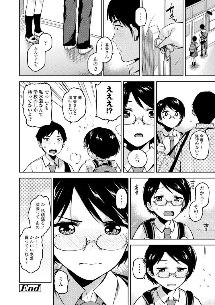無料アニメ 図書館 エロ同人誌情報館024