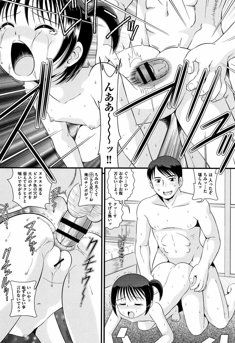 オマnko画像無料 エロ同人誌情報館014