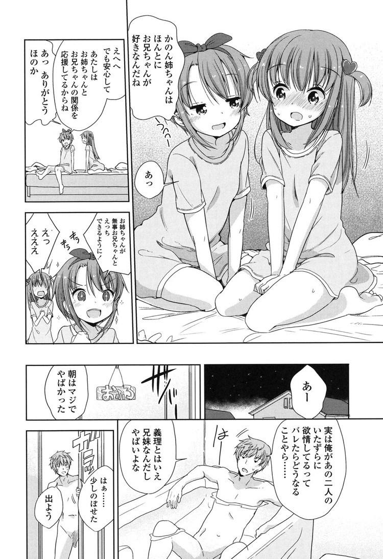 オマnko画像無料 エロ同人誌情報館006