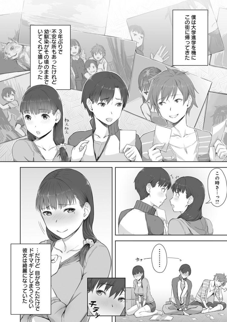 隠撮りp エロ同人誌情報館002