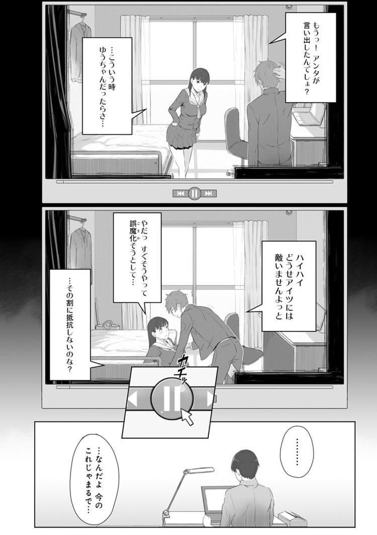 隠撮りp エロ同人誌情報館006