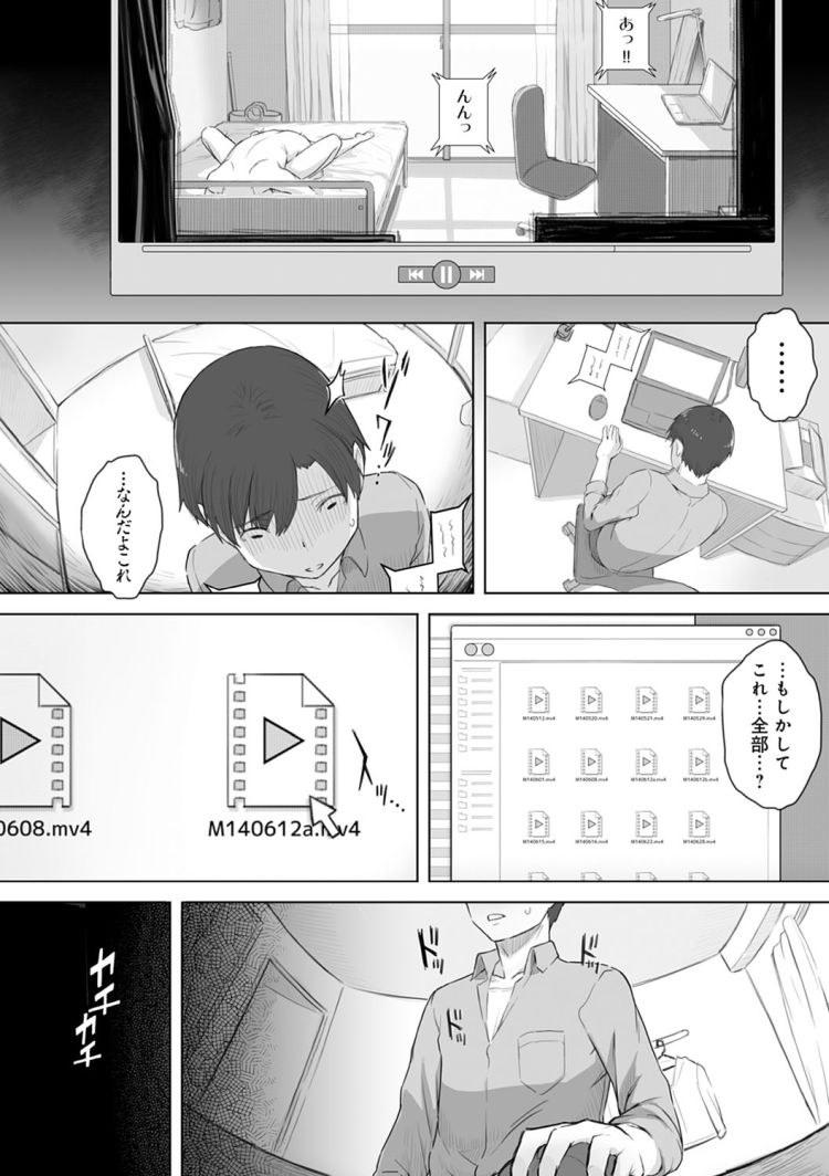 隠撮りp エロ同人誌情報館016