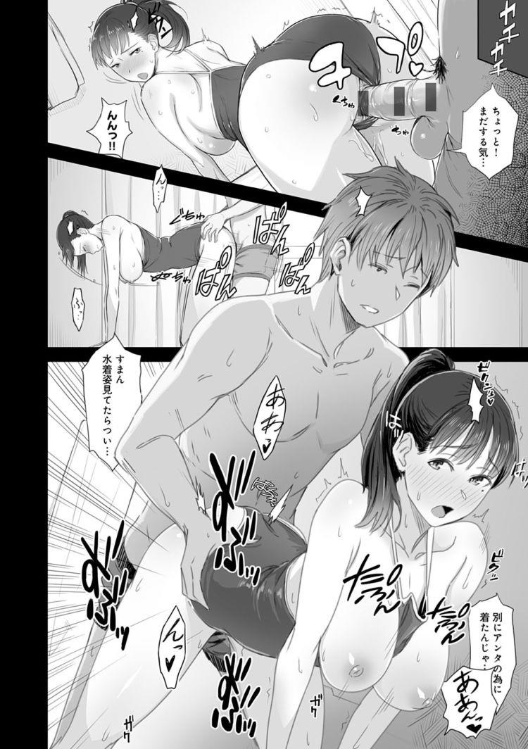 隠撮りp エロ同人誌情報館018