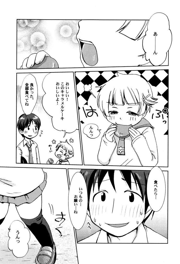 スケべな女性 エロ同人誌情報館001
