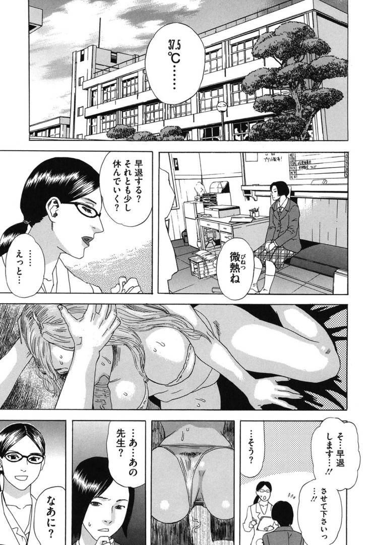 元avyoutuber エロ同人誌情報館001