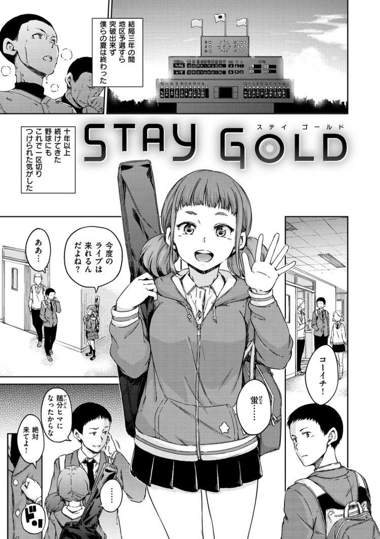 ロックな彼女 エロ同人誌情報館001