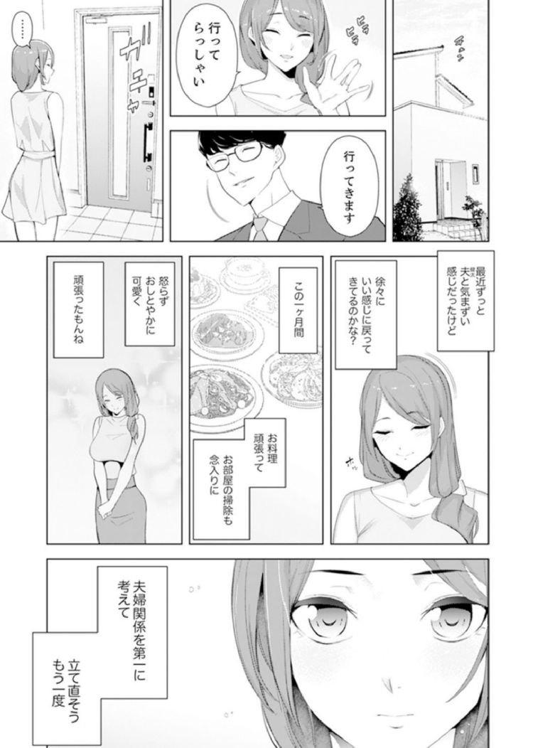 塾女性雑誌画像無料 エロ同人誌情報館001