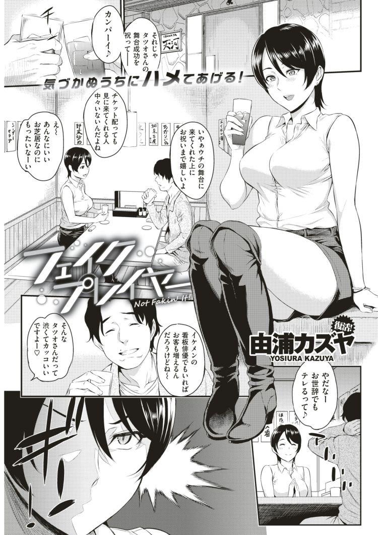 寝取らせブログ エロ同人誌情報館001