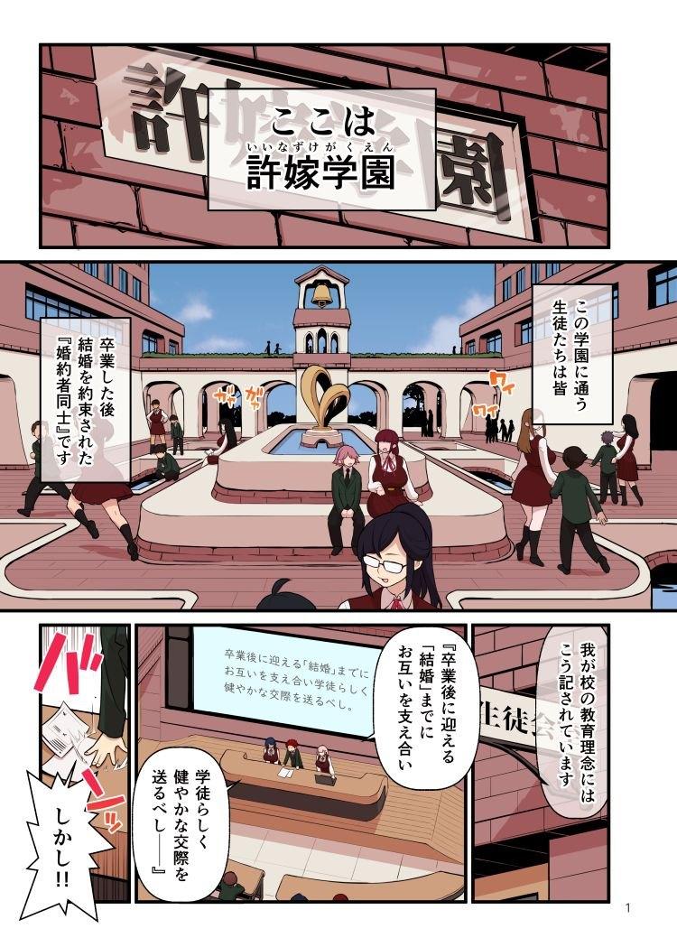 へんタイのおもちゃ エロ同人誌情報館001