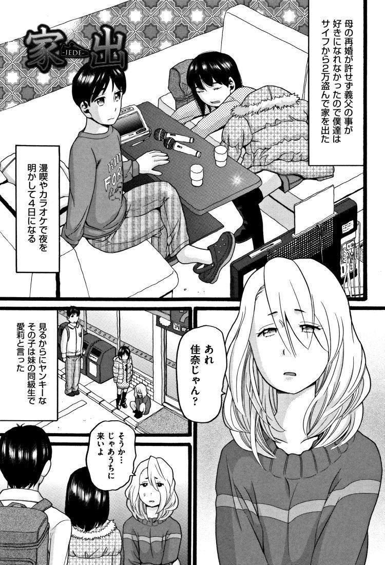 キンシンソウカンコクハク エロ同人誌情報館001