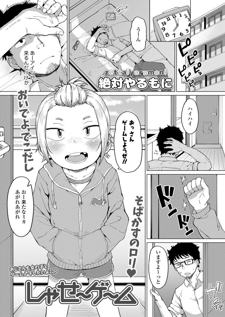 援こう コロナ エロ同人誌情報館001
