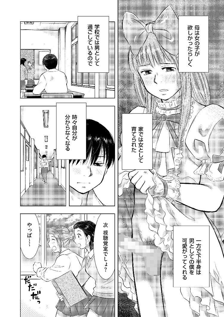 母子相関が義務化 エロ同人誌情報館006