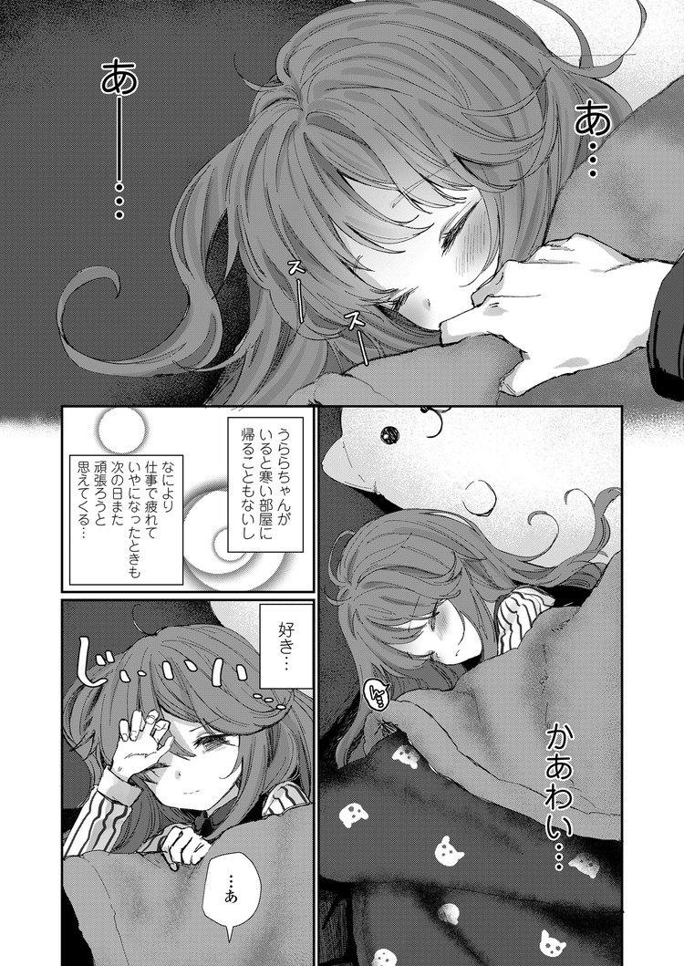女子小学生 パンティー モロ見せ エロ同人誌情報館006