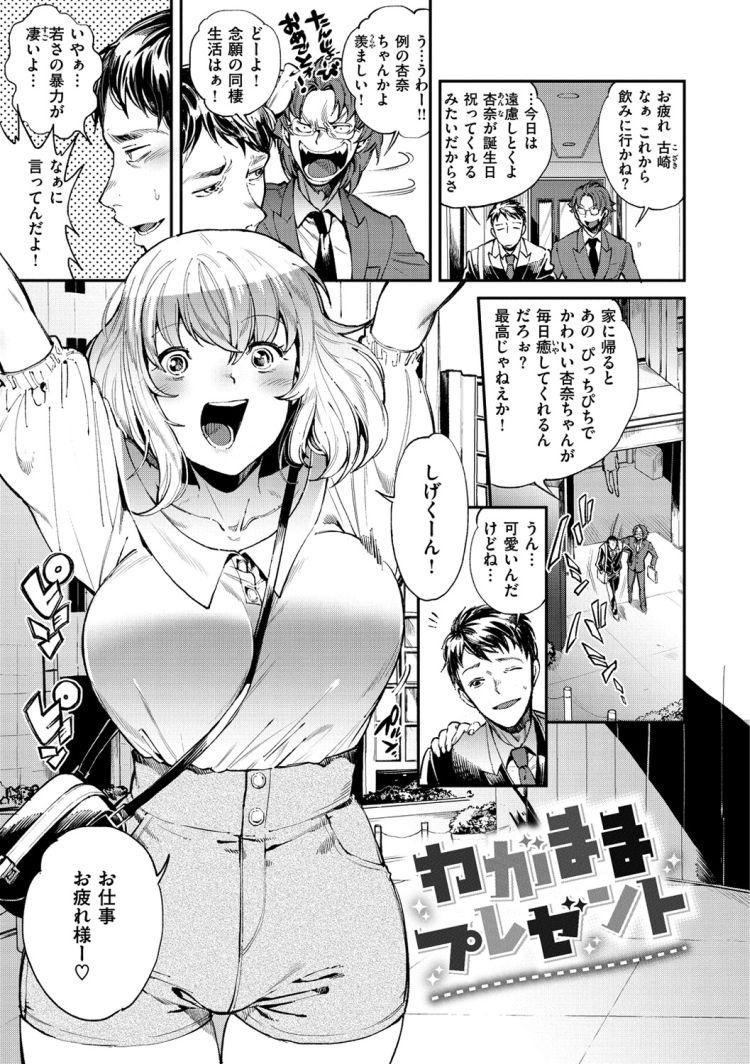 爆nyuu 画像ごっくん漫画 エロ同人誌情報館001
