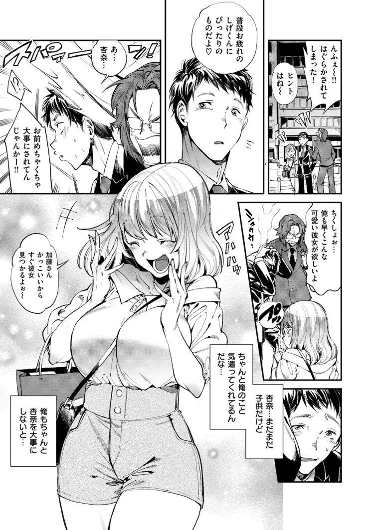 爆nyuu 画像ごっくん漫画 エロ同人誌情報館003