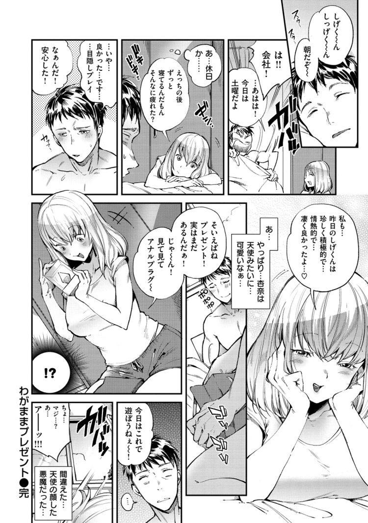 爆nyuu 画像ごっくん漫画 エロ同人誌情報館018