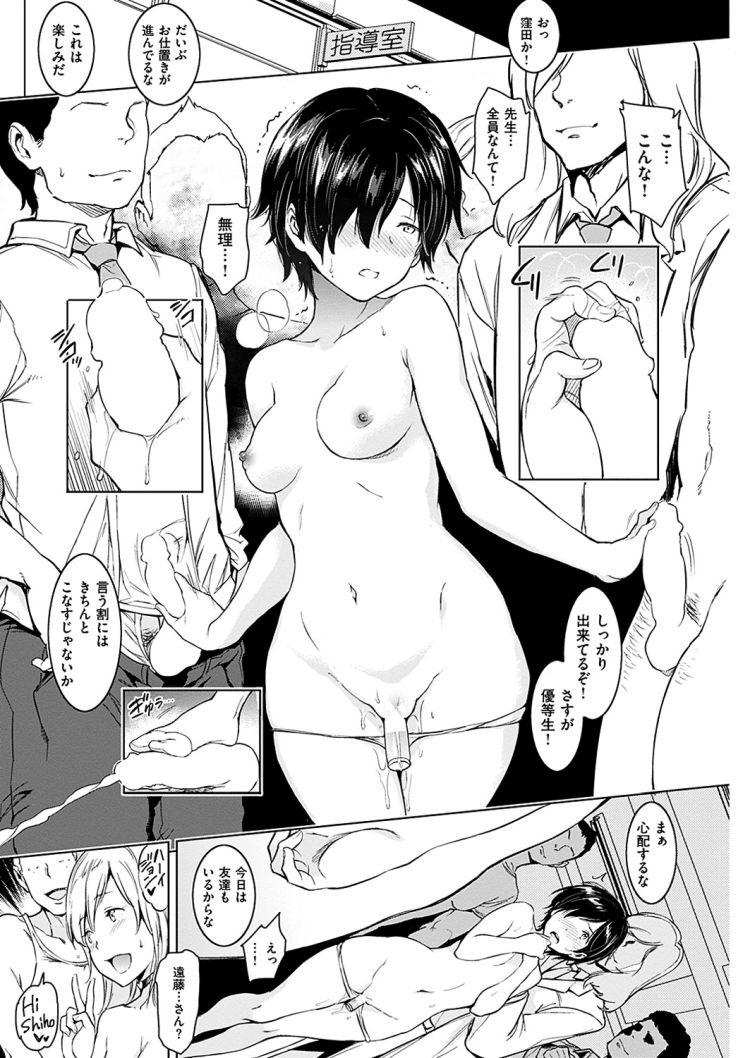 お仕置き漫画学校 エロ同人誌情報館012